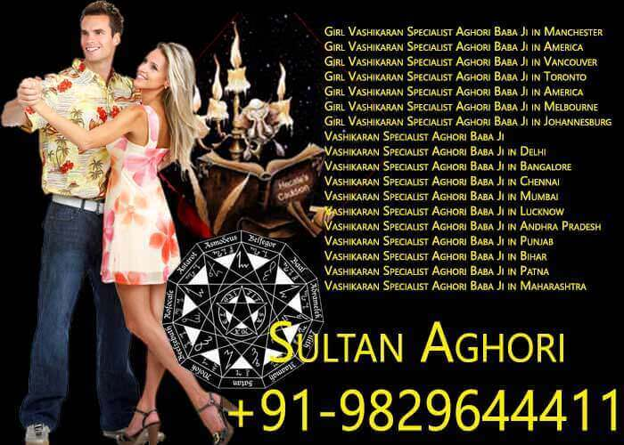 Girl Vashikaran Specialist Aghori Baba Ji in UK