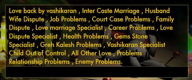 Intercast Love Marriage Specialist Baba Ji